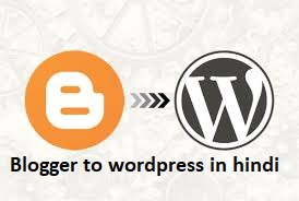 Blogger To WordPress Hosting Migration Explain in Hindi
