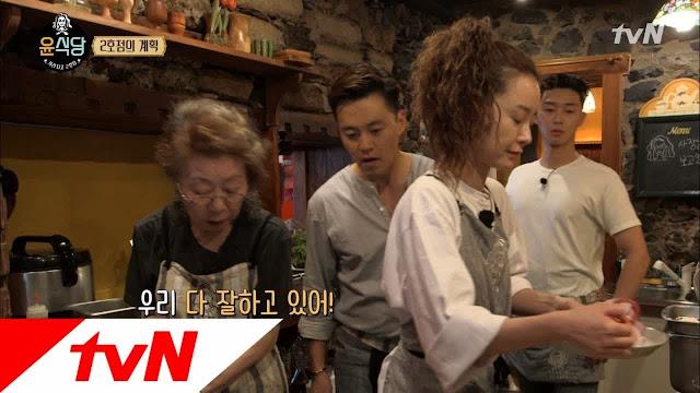 《尹食堂2》首播收視14% 可以準備開3號店了