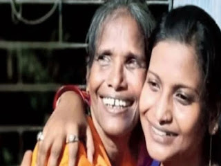 Ranu Mandal and Her Daughter