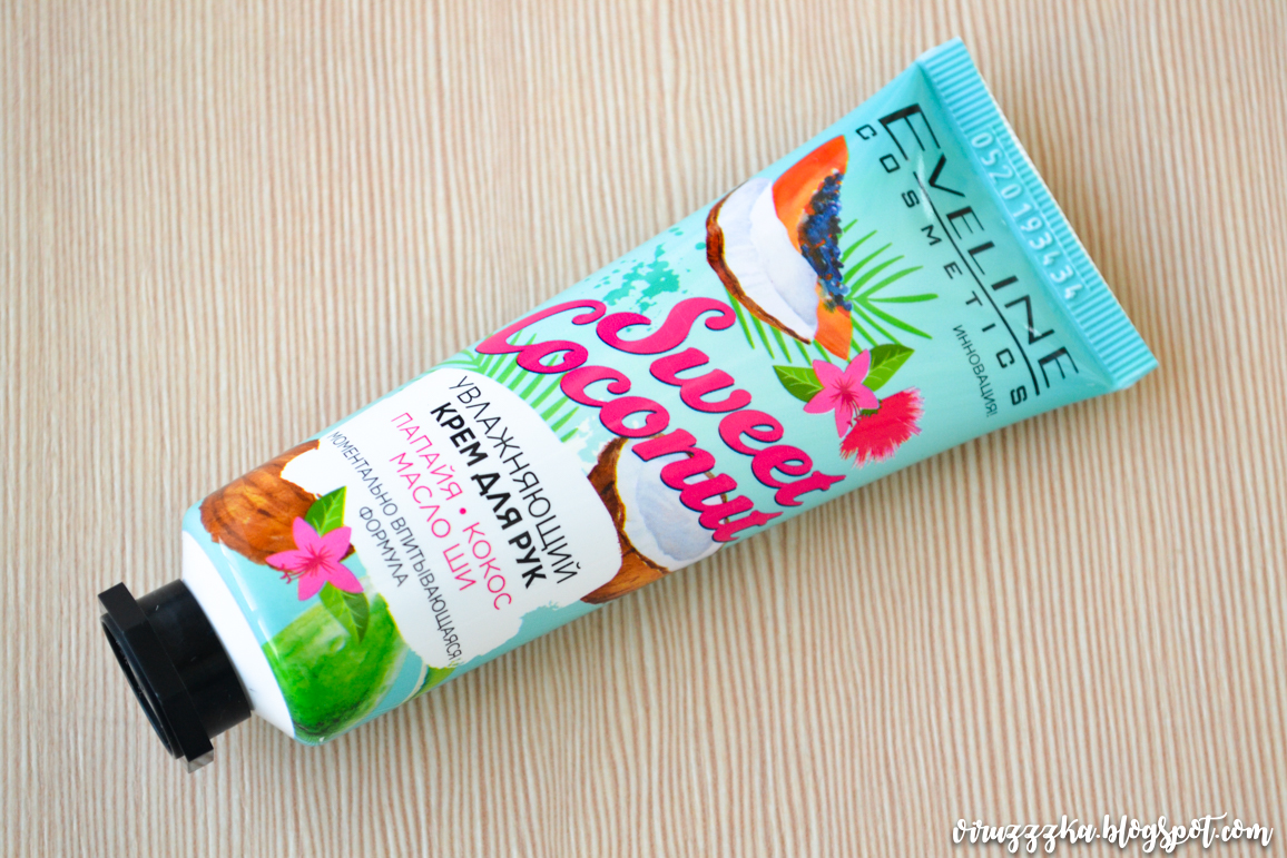 Eveline Cosmetics Sweet Coconut Hand Cream Review & Swatches