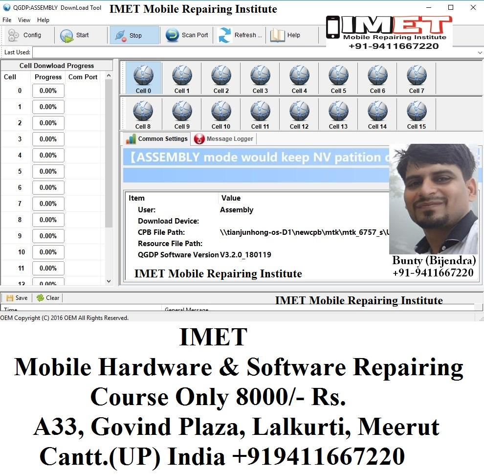 QGDP Tool – Latest Version (Supports Qualcomm & MTK) Download - IMET