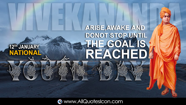 English-National-Youth-day-Quotes-Images-Motivation-Inspiration-Thoughts-Sayings-Wishes-Greetings-Wallpapers-Pictures-free