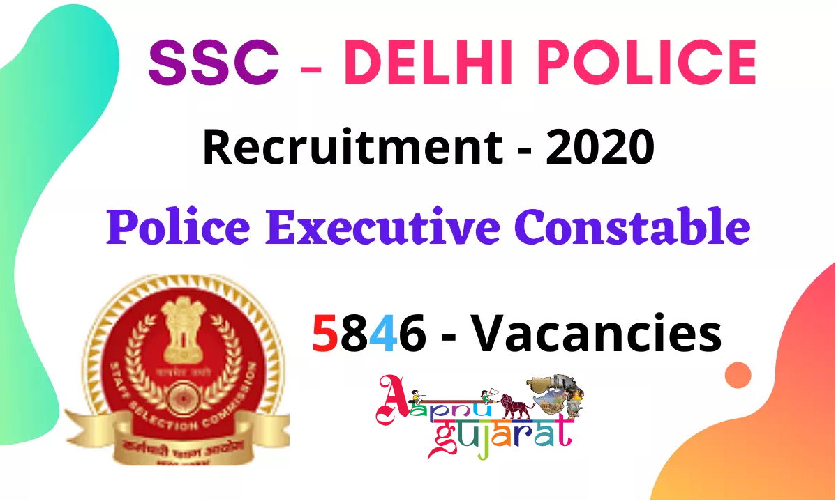 SSC%2BRecruitment%2B2020%2B-%2B5%252C846%2BConstable%2BVacancies%2B-%2B69%252C100%2BSalary%2B-%2BApply%2BNow