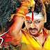 గంగా ముని 3 (2015) తెలుగు సినిమా DVDScr 950MB