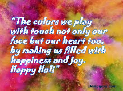 The color we play with touch, Happy Holi