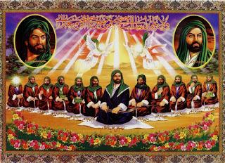 Kepalsuan Doktrin Imamah Syiah