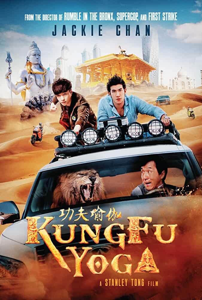 Kung Fu Yoga 2017 720p 950MB BRRip Dual Audio