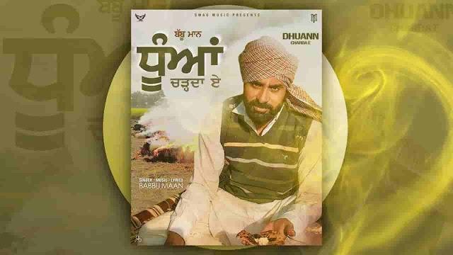 Dhuan Charda Ae (ਧੂੰਆਂ ਚੜ੍ਹਦਾ ਏ) Lyrics in Punjabi and English Fonts - Babbu Maan
