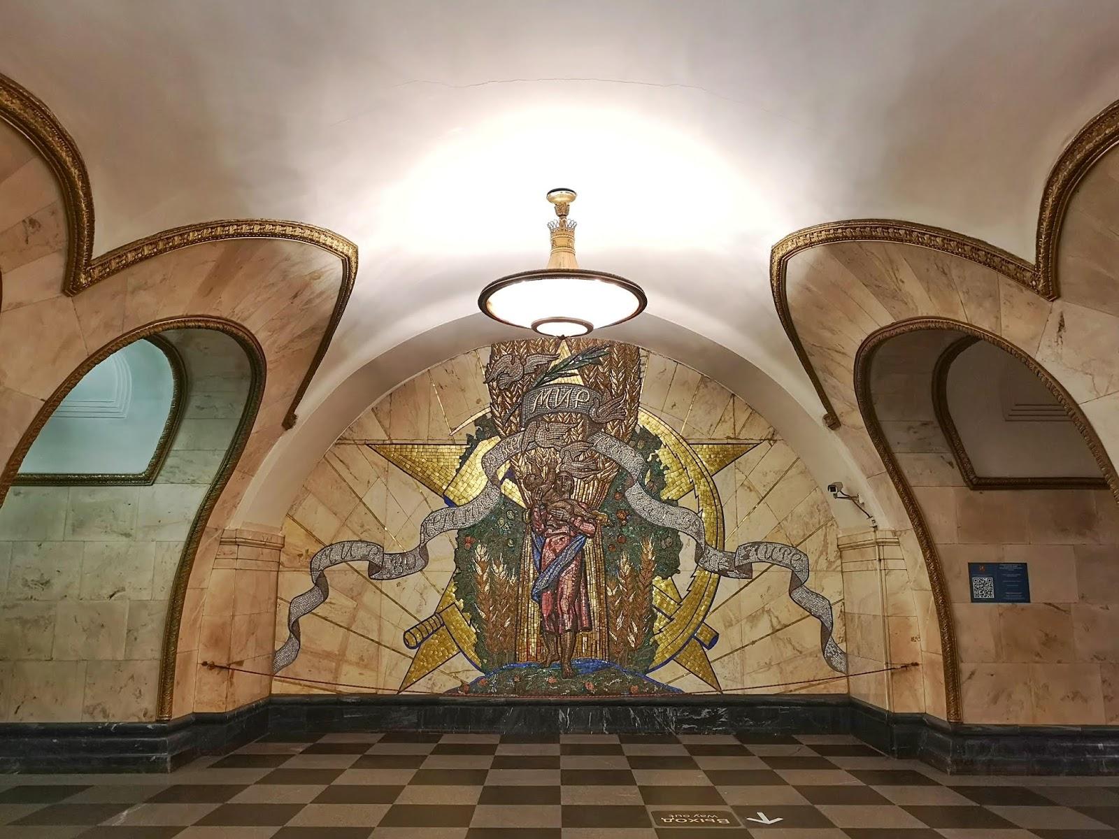 Фото хомяками, открытки метро новослободская