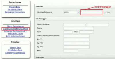 cara mendapatkan token listrik gatis -layanan pln.co.id