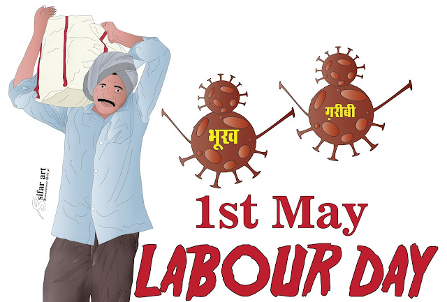 Labour Day, May Day