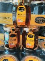 Madu arab Alshifa / Al shifa 125 gr Asli 100 % original