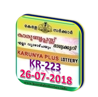 kerala lottery result from keralalotteries.info 26/07/2018, kerala lottery result 26.07.2018, kerala lottery results 26/07/2018, KARUNYA PLUS lottery KN 223 results 26/07/2018, KARUNYA PLUS lottery KN 223, live KARUNYA PLUS   lottery KR-223, KARUNYA PLUS lottery, kerala lottery today result KARUNYA PLUS, KARUNYA PLUS lottery (KN-223) 26/07/2018, KN 223, KN 223, KARUNYA PLUS lottery KN223, KARUNYA PLUS lottery 26.07.2018,   kerala lottery lottery results, lotteries results, keralalotteries, kerala lottery, result kerala   lottery draw, kerala lottery results, kerala kerala kerala lottery result live, kerala lottery bumper result, keralastate lottery today, kerala lottare, KARUNYA PLUS,  lottery result KARUNYA PLUS kerala lottery PLUS today, kerala lottery KARUNYA PLUS today result, kerala lottery result, lottery today, lottery result PLUS lottery today, today lottery www.keralalotteries.info-live- today KARUNYA PLUS, KARUNYA PLUS lottery result today,  lottery result, KARUNYA PLUS lottery yesterday, KARUNYA PLUS-lottery-result-today- result today, kerala lottery results today, today kerala lottery result, KARUNYA PLUS lottery KARUNYA PLUS lottery result today, KARUNYA PLUS lottery KN-223,   KARUNYA PLUS lottery results today, kerala lottery results today KARUNYA PLUS, kerala lottery online result, gov.in, picture, kerala  pictures kerala lottery, kerala kerala lottery online buy, KARUNYA keralalotteryresult, today kerala lottery result KARUNYA PLUS, kerala lottery result, kerala lottery result live, kerala lottery result today KARUNYA PLUS lottery results, draw result, kerala lottery online   today   result, , buy kerala result, today KARUNYA PLUS image, images, pics purchase, lottery result, kerala lottery today, kerala lottery online lottery results, kl result, yesterday kerala-lottery-results, keralagovernment, KARUNYA lottery   result today, 26.07.2018, kerala lottery result 26-07-2018, kerala lottery result 26-07-2018, kerala lottery result KARUNYA PLUS,