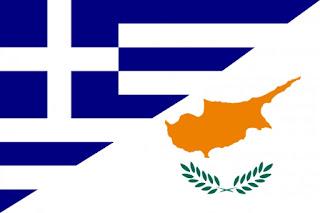 Κύπρος - Ελλάδα σήμερα το βράδυ για τα προκριματικά του Mundial 2018