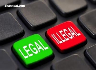 Illegal Internet Kya hai