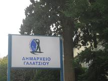 Οι επικεφαλής της παράταξης του ΣΥΡΙΖΑ στον δήμο Γαλατσίου , καταγγέλλουν τον αρχισυντάκτη της «Αυγή