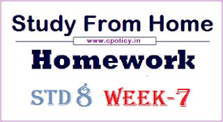 std 8 Study From Homework week 7 pdf Download