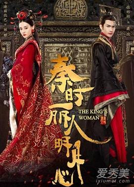 Xem Phim Tần Thời Lệ Nhân Minh Nguyệt Tâm - The King's Woman