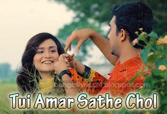 Tui Amar Sathe Chol - MAYA