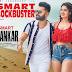 iSmart Shankar New Wallpapers