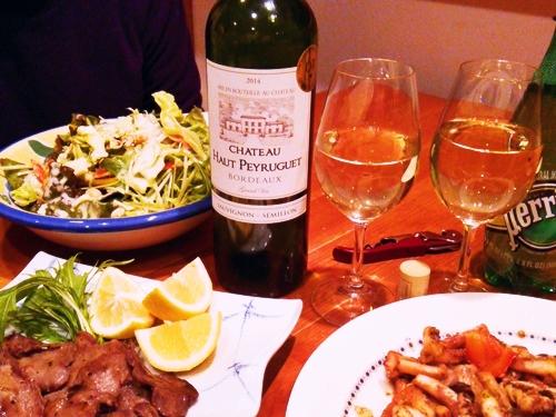 【wine】 2014 Chateau Haut Peyruguet, Bordeaux