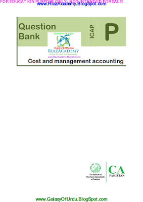 CAF-08 -Cost and Management Accounting 2015- Question Bank