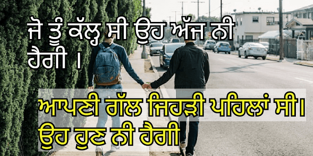 Top 10 Punjabi status Feeling Sad with images upload in thia post best Punjabi sad status Collecation on here