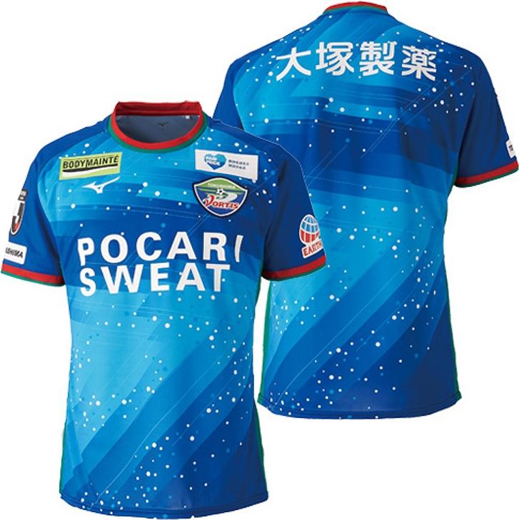 be9d63a06f76a Mizuno lança a nova camisa titular do Tokushima Vortis - Show de Camisas