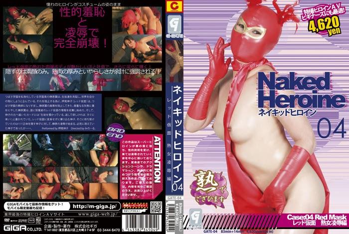 GATE-04 Bare Heroine 04 Pink Kamen – Penyerahan Wanita Paruh Baya