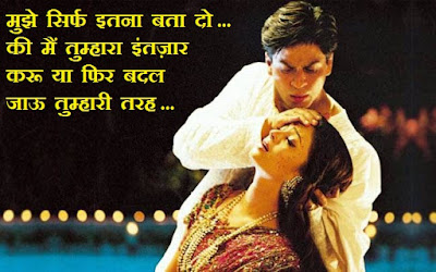 sad love status in hindi - dard status