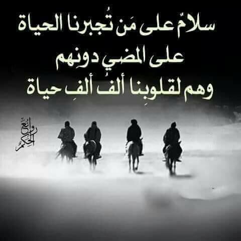 قصيدة: ذات الحرمل بقلم الشاعر: ابو عبدو الادلبي