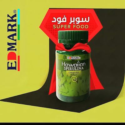 سبيرولينا المكمل الغذائي المتكامل من شركة ادمارك الماليزية