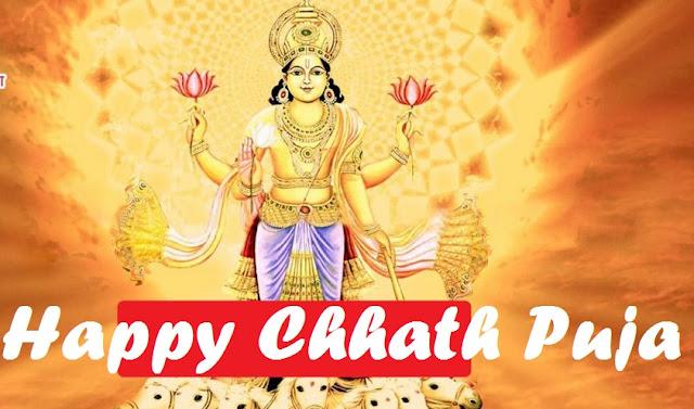 Happy Chhath Puja, Happy Chhath Puja Stock Photos, chhath puja image download, happy chhath puja image hd, happy chhath puja images, chhath puja image photo, chhath puja photos hot, chhath puja image 2017, chhath puja 2018, chhath puja image hd wallpaper, chhat puja editing, chhath puja, chhath puja songs, chhath puja photos, chhath puja 2016 - chhat puja 2016, chhath puja video hd pahile pahil chhathi maiya, chhath puja ke video, chhath puja geet, chhath puja in kolkata you west bengal, chhath puja 2018 chhath geet, chhath puja video, chhath puja for newborn, chhath puja video 2018, chhath puja 2018, happy durga puja, chhath puja 2015, chhath puja 2016