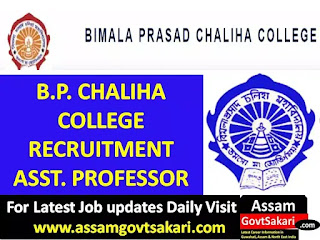 B. P. Chaliha College Kamrup Recruitment 2020