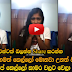 Sri Lankan Super Girl Amazing Challenge For her Friends