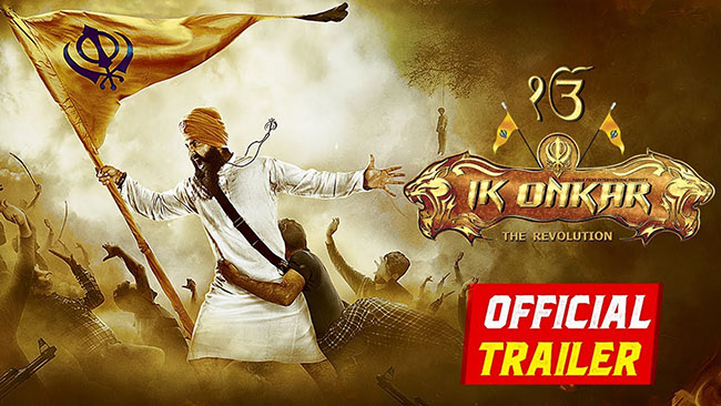 full cast and crew of Punjabi movie In Onkar 2017 wiki, In Onkar story, release date, In Onkar Actress name poster, trailer, Photos, Wallapper