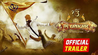 In Onkar 2017: Punjabi Movie Full Star Cast & Crew, Story, Release Date, Hit or Flop, Budget Box Offcie Collection Update: - MT WIKI