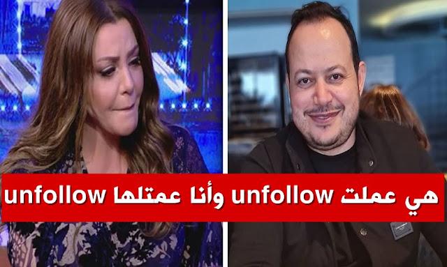 سمير الوافي  بية الزردي  samir elwafi instagram baya zardi instagram