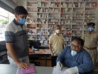 raid-on-medicine-sell