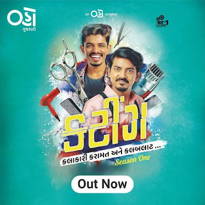 Cutting (2021) Season 01 Gujarati Complete WEB Series 720p HDRip x264