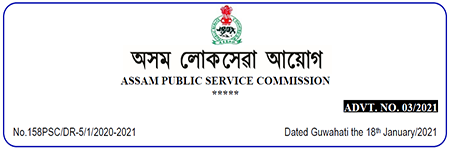 APSC Recruitment 2021 for Driver Post