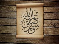 Uwais al-Qarni Pingsan di Dekat Makam Rasulullah
