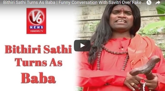 Watch Bithiri Sathi Turns As Baba | Funny Conversation With Savitri Over Fake Baba