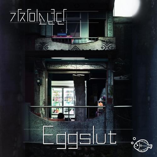 Gajamiboy (GDB) – Eggslut – Single