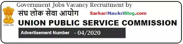UPSC Government Jobs Vacancy Recruitment Advt. No. 04/2020