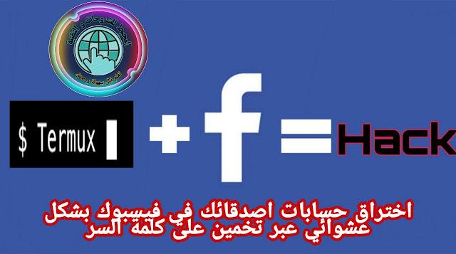 كتاب سنل للتشريح بالعربي pdf