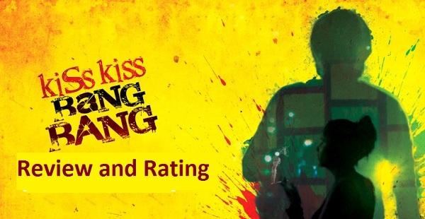 kiss kiss bang bang review kiss kiss bang bang telugu