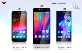 Walton Mobile BD EID Smartphone Offer