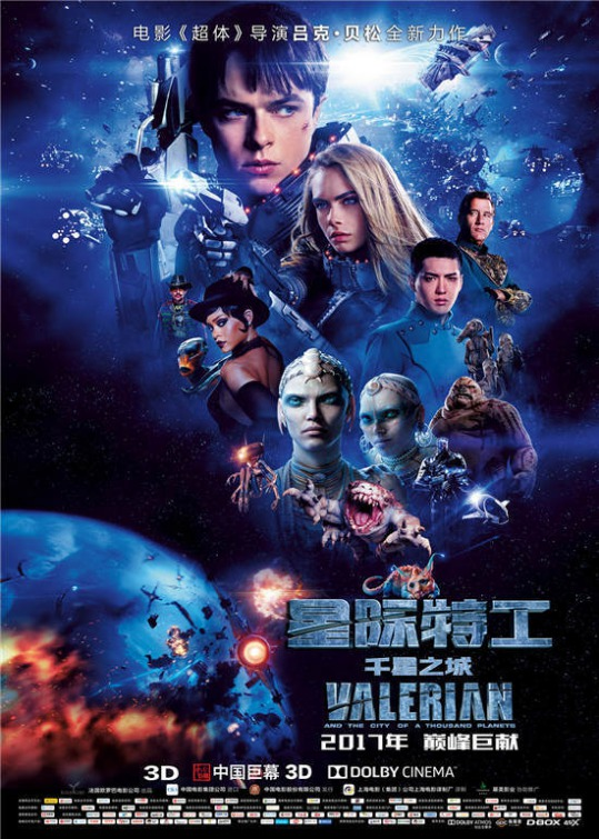 Valerian and the City of a Thousand Planets 2017 Dual Audio Hindi 400MB BluRay 480p ESubs