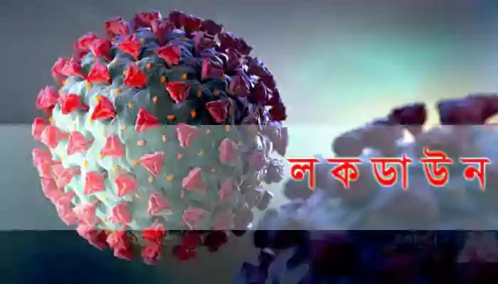আজ সকাল থেকেই বকশীগঞ্জে শতভাগ লকডাউন, না মানলে কঠোর ব্যবস্থা
